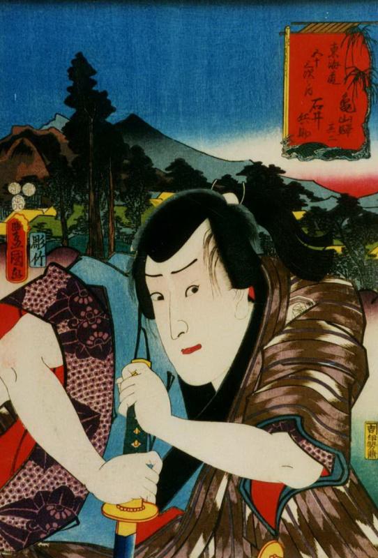 47 Станция Камеяма. Актер Ичимура Удзаэмон XII в роли Ишии Хёсуке