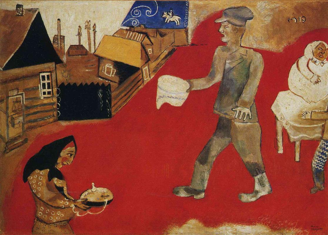 Marc Chagall. Purim
