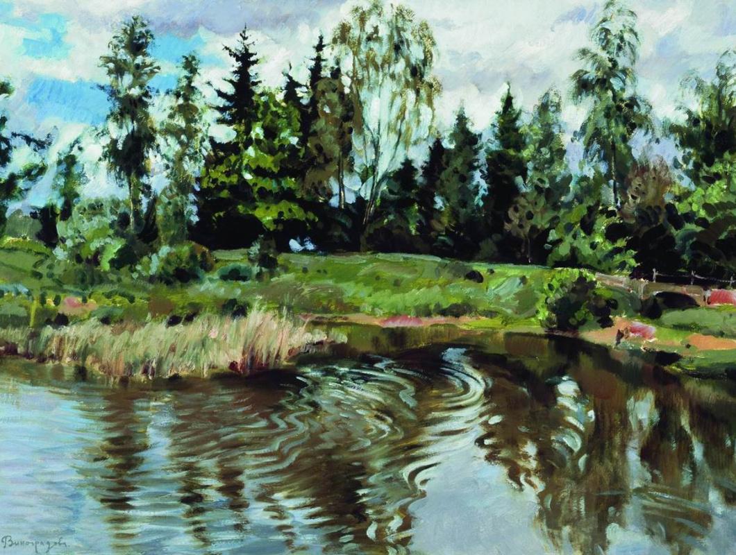 Сергей Арсеньевич Виноградов. Озеро в лесу