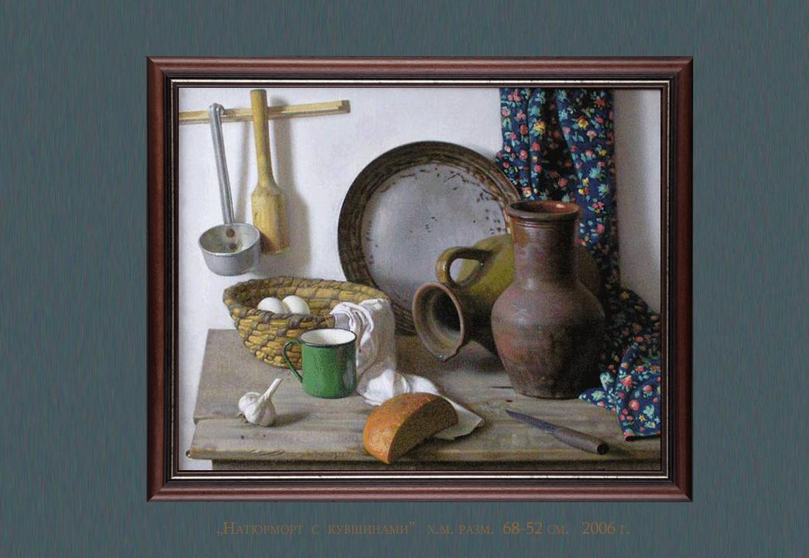 Albert Bakhtiarovich Sattarov. Still life with jugs