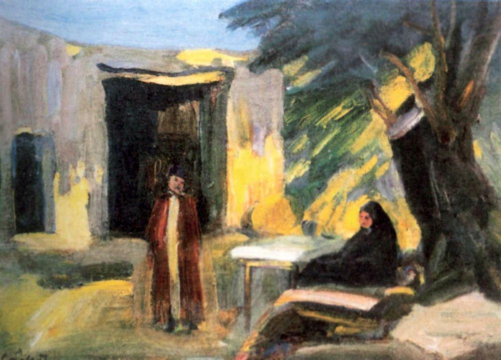 Мартирос Сергеевич Сарьян. Вечер в саду