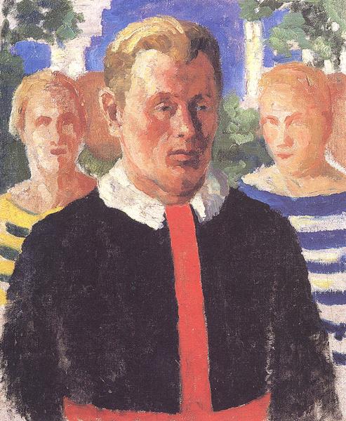 Kazimir Malevich. Portrait of a man
