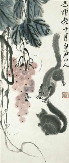 Qi Baishi. Squirrel and grapes