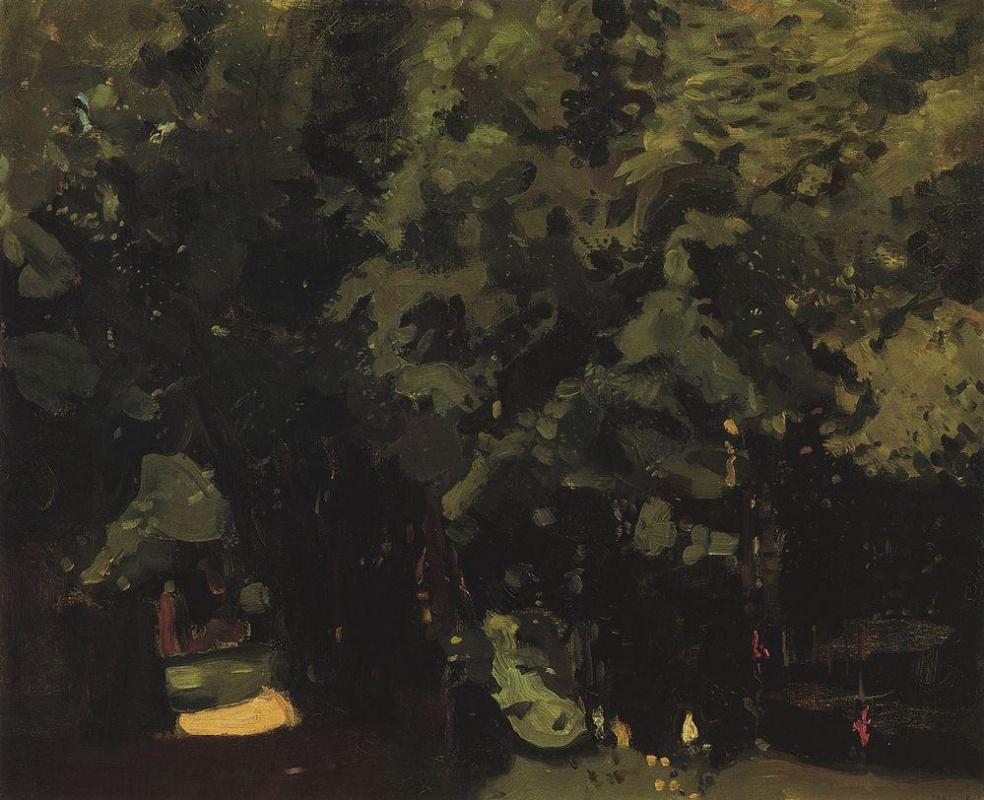 Константин Андреевич Сомов. Парк