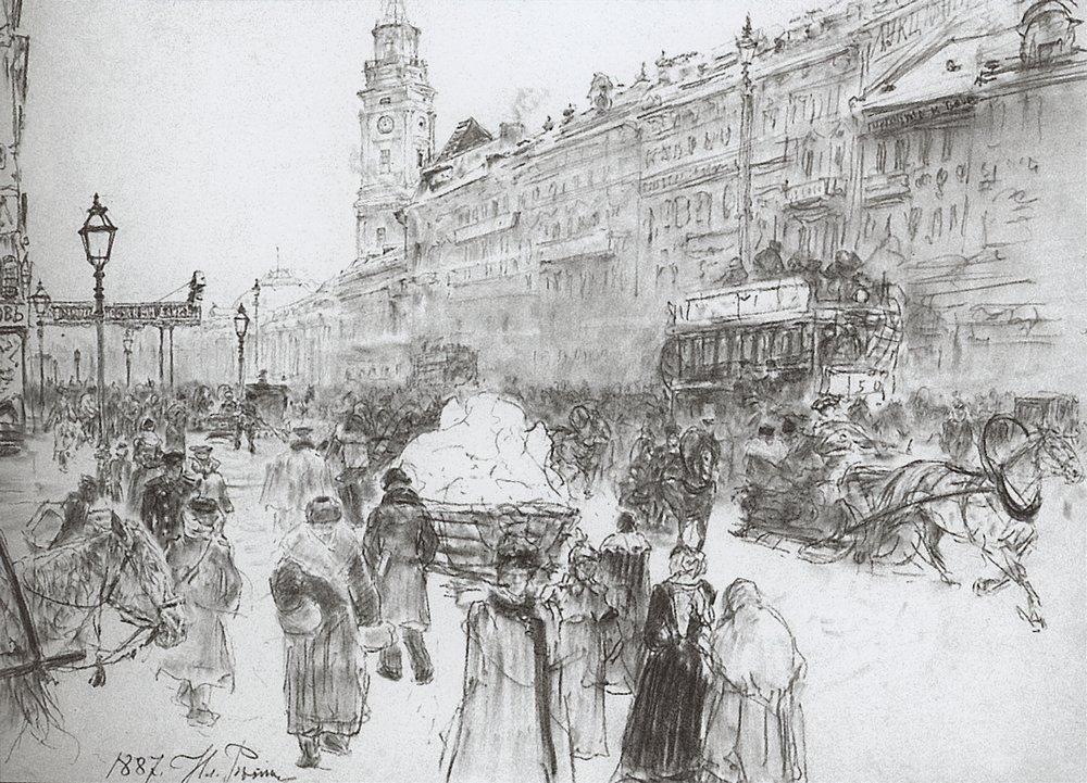 Ilya Efimovich Repin. Nevsky Prospekt