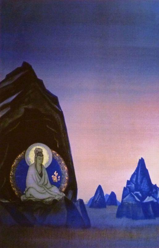 Nicholas Roerich. Agni Yoga (Project murals II)