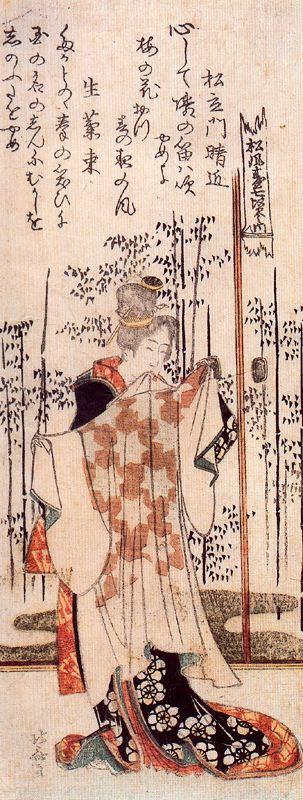 Кацусика Хокусай. Вывешивание белья