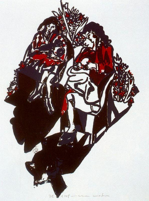 Корреа Корредоира. Сюжет 19