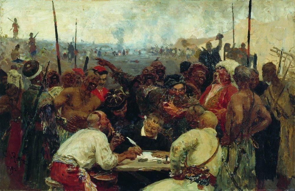 Ilya Efimovich Repin. The Cossacks