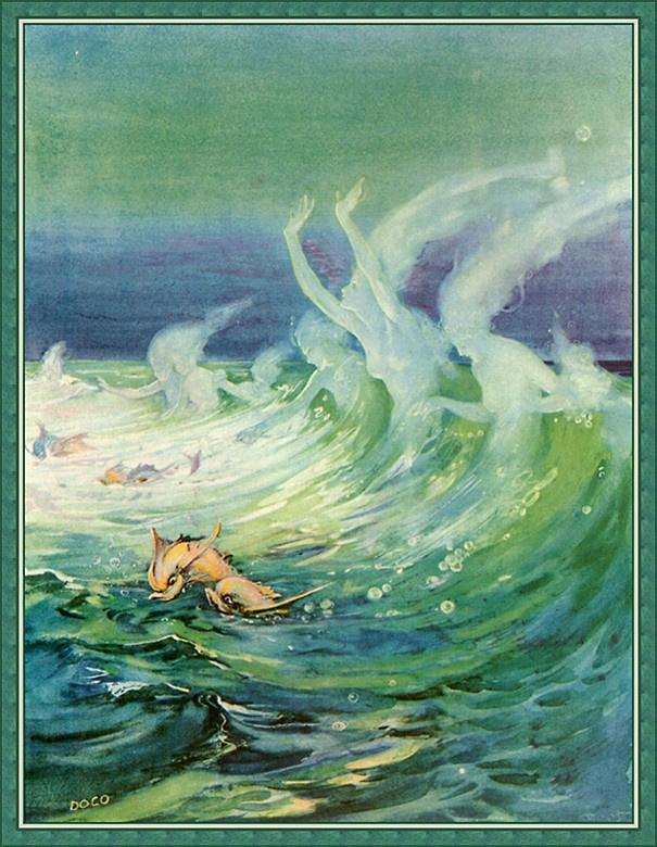 УКОР. Нептун