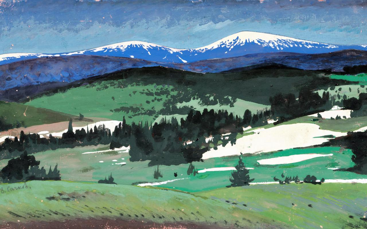 Vladimir Vasilyevich Sachkov. Azure mountains above the emerald distance