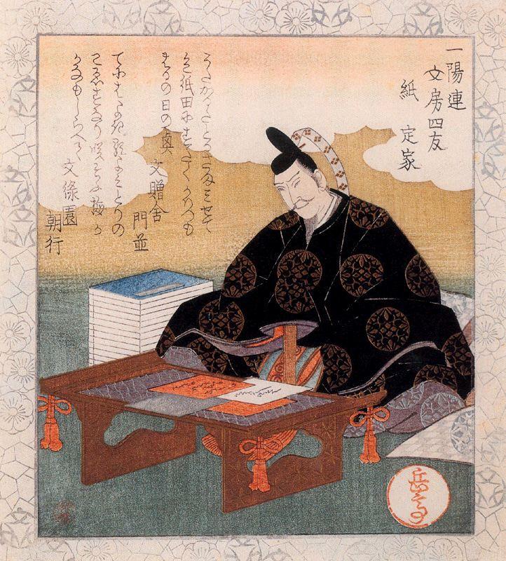 Яшима Гакутеи. Сюжет 13