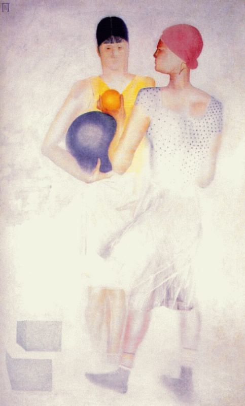 Yuri Ivanovich Pimenov. Girl with ball