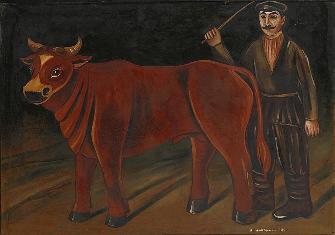 Нико Пиросмани (Пиросманашвили). Крестьянин с быком