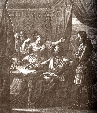 Петр І и Екатерина І