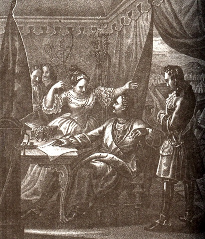 Boris Artemyevich Chorikov (Chorokov). Peter I and Catherine I