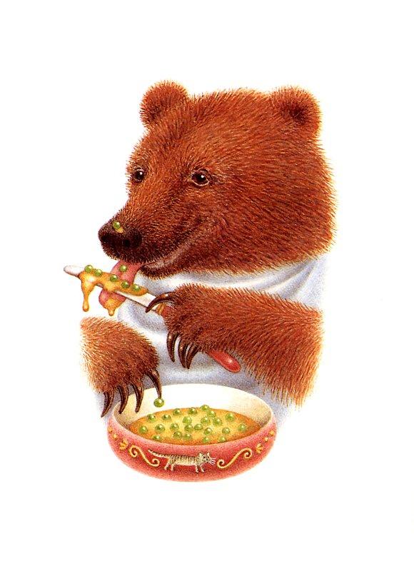 Никола Бейли. Медведь