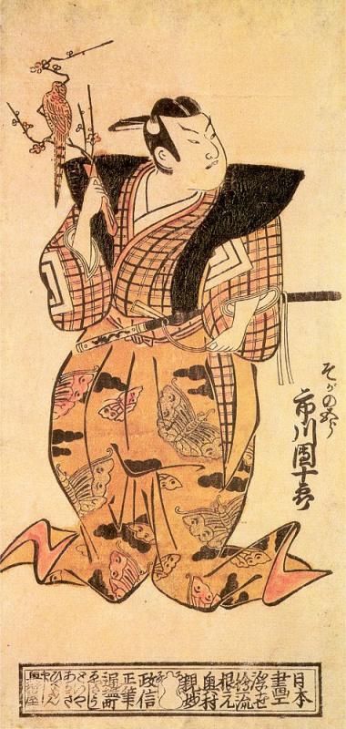 Окумура Масанобу. Сюжет 3