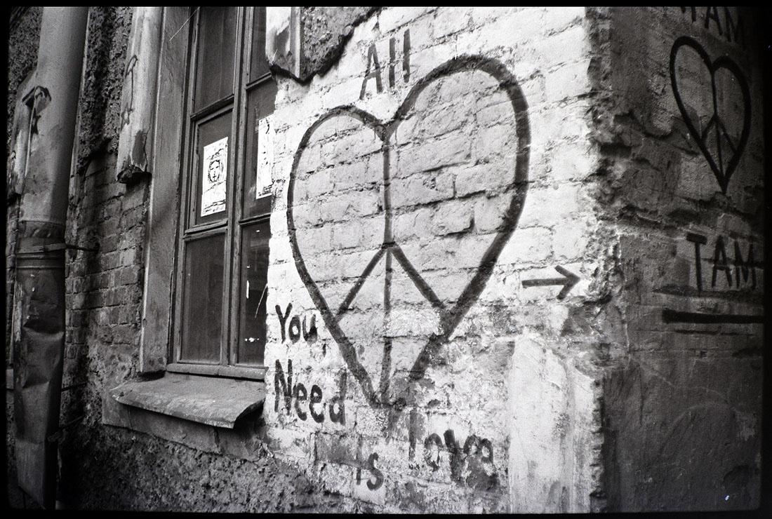 Vladimir Mikhaylutsa. All You Need Is Love