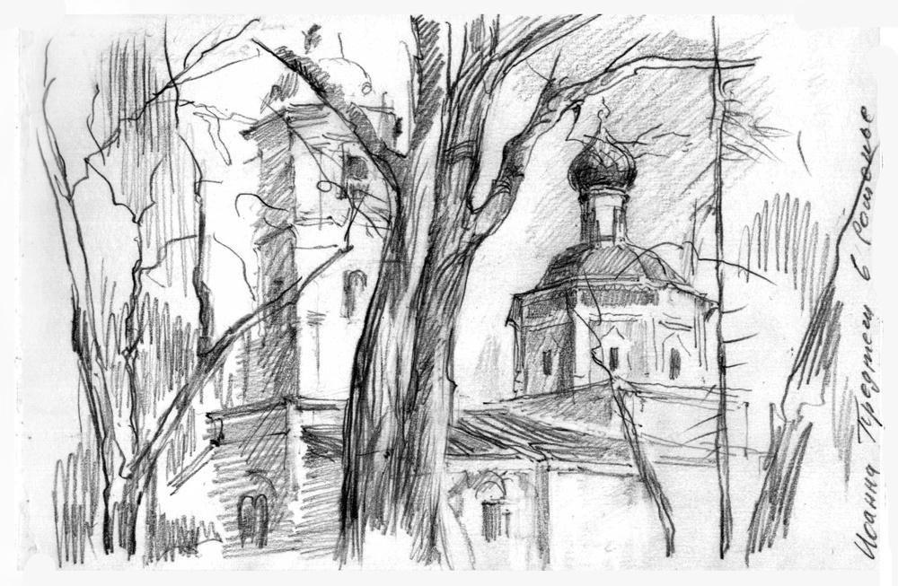 Boris Anatolevich Studentzov. The Church of St. John the Baptist in roschen'e
