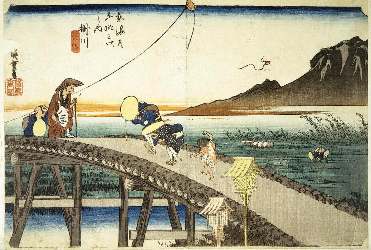 Утагава Хиросигэ. Вид издали на гору Акиба-сан