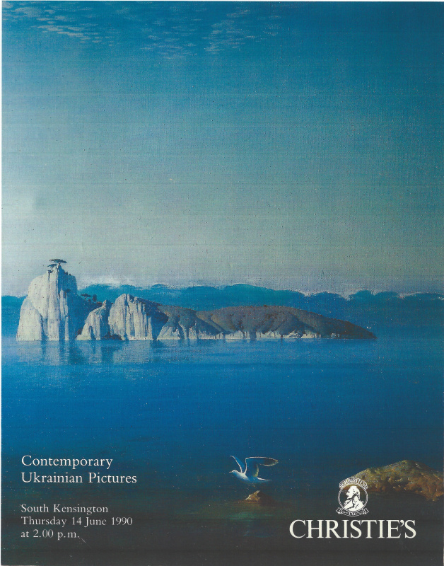 "Evgeni (Eugene) Yakovlevich Gordiets (Gordian). ""Wave"" cover of Christie's catalog"