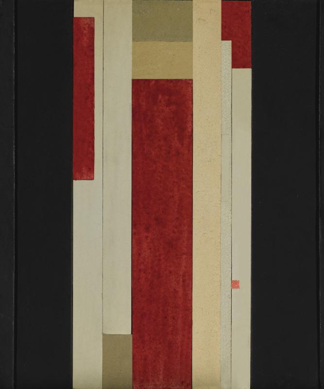 Ilya Grigorievich The chashnikov. Seventh dimension. Suprematist relief
