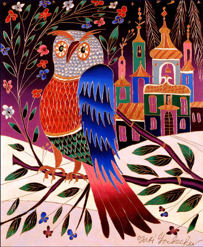 Юрий Горбачев. Сова в деревне