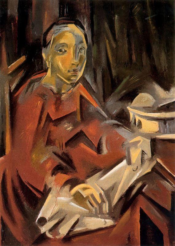 Мария Гутьеррес Бланшар. Портрет 2