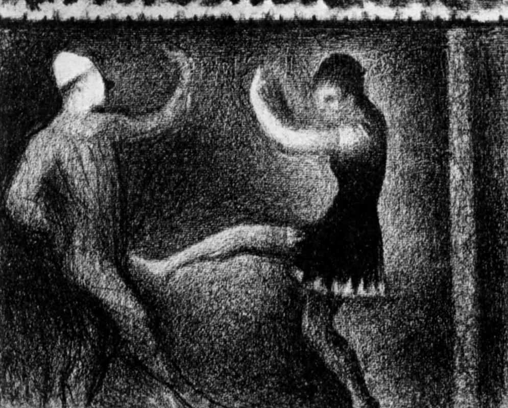 Жорж Сёра. Танцующая пара