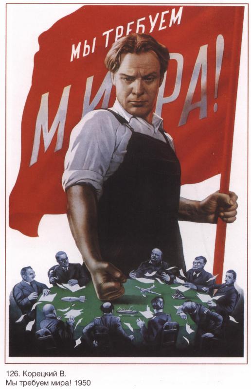 Плакаты СССР. Мы требуем мира!