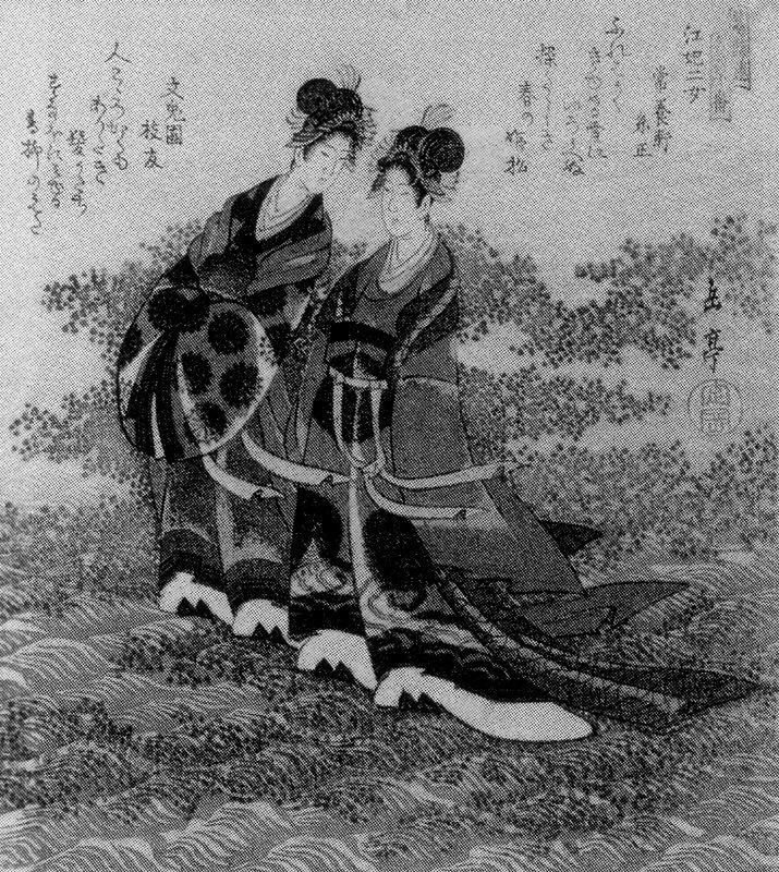 Яшима Гакутеи. Сюжет 9