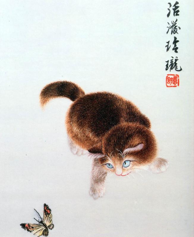 С Котята. Бабочка