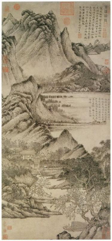 Wang Meng. Untitled