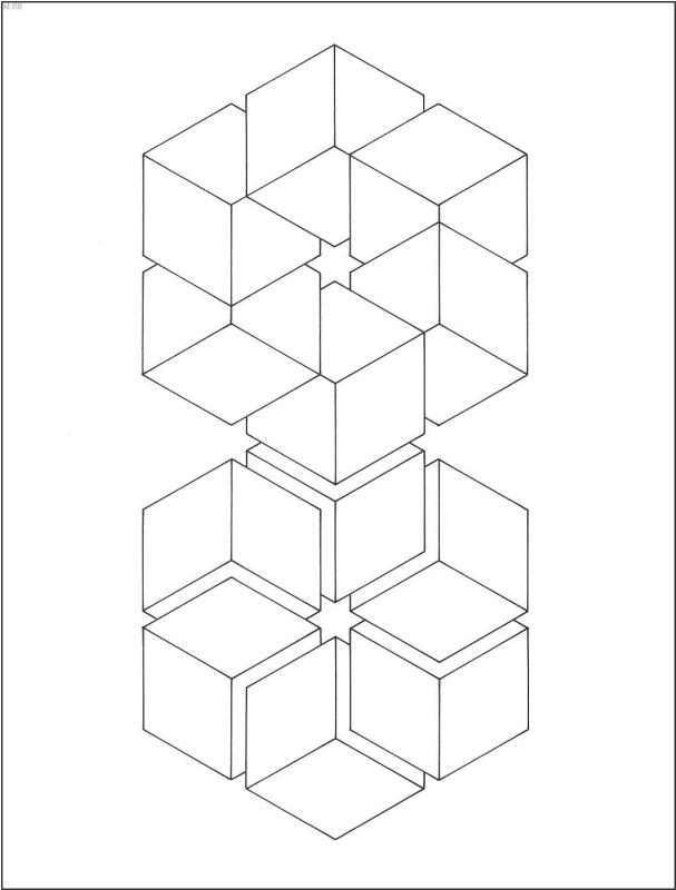 Коити Сато. Оптические иллюзии 32