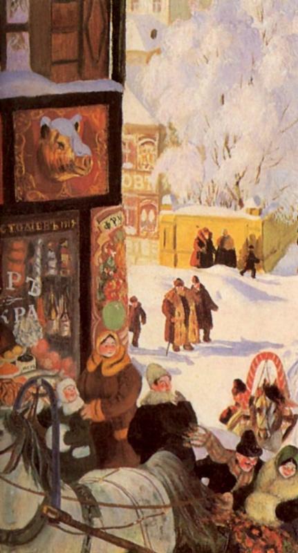 Boris Mikhailovich Kustodiev. Maslenitsa (Pancake ride). Fragment