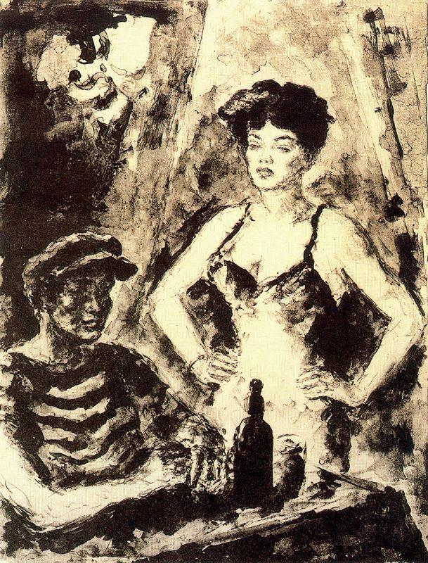 Артуро Соуто. Женщина и мужчина