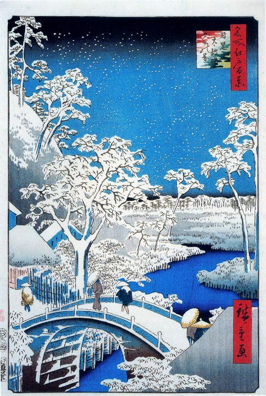 Utagawa Hiroshige. The Taiko bridge at Meguro snowy evening