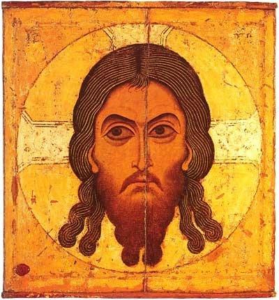 Русская Икона. Спас Нерукотворный