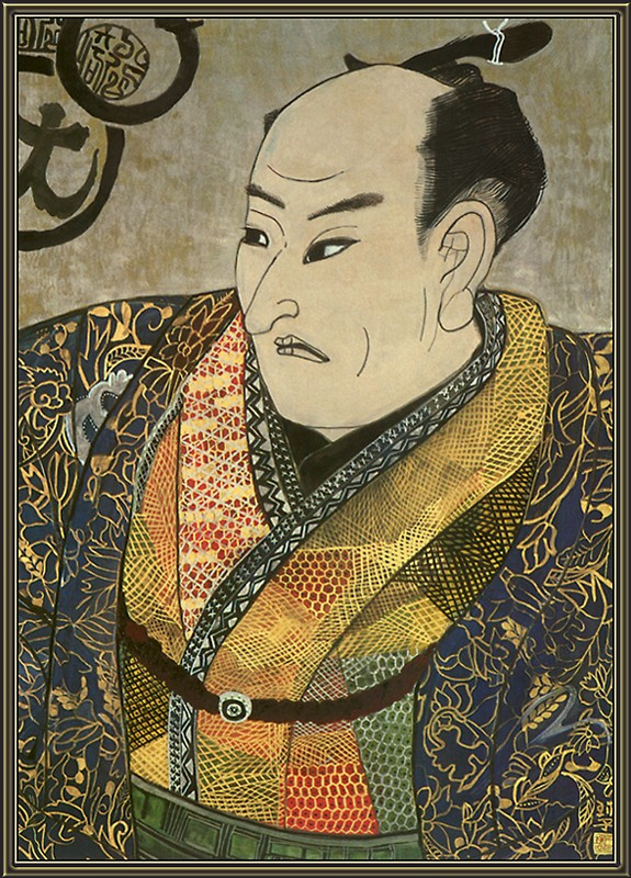 Tamako Kataoka. A portrait of Japanese men
