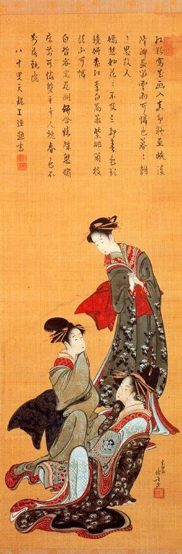 Кацусика Хокусай. Гейши
