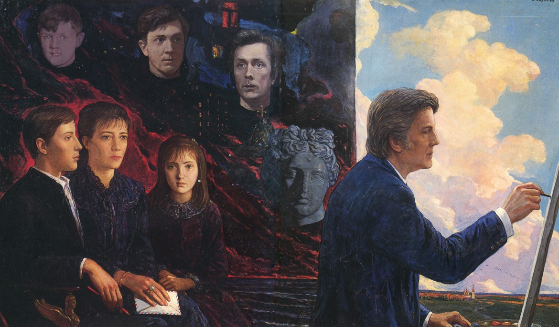 Ilya Sergeevich Glazunov. Self-portrait with family. 1986