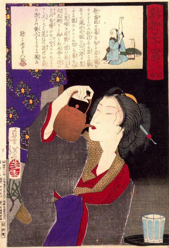 """Tsukioka Yoshitoshi. Drinking girl. The series """"24 hours"""""""