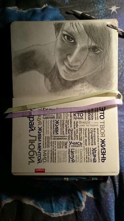 Roxana Ten. Self-portrait