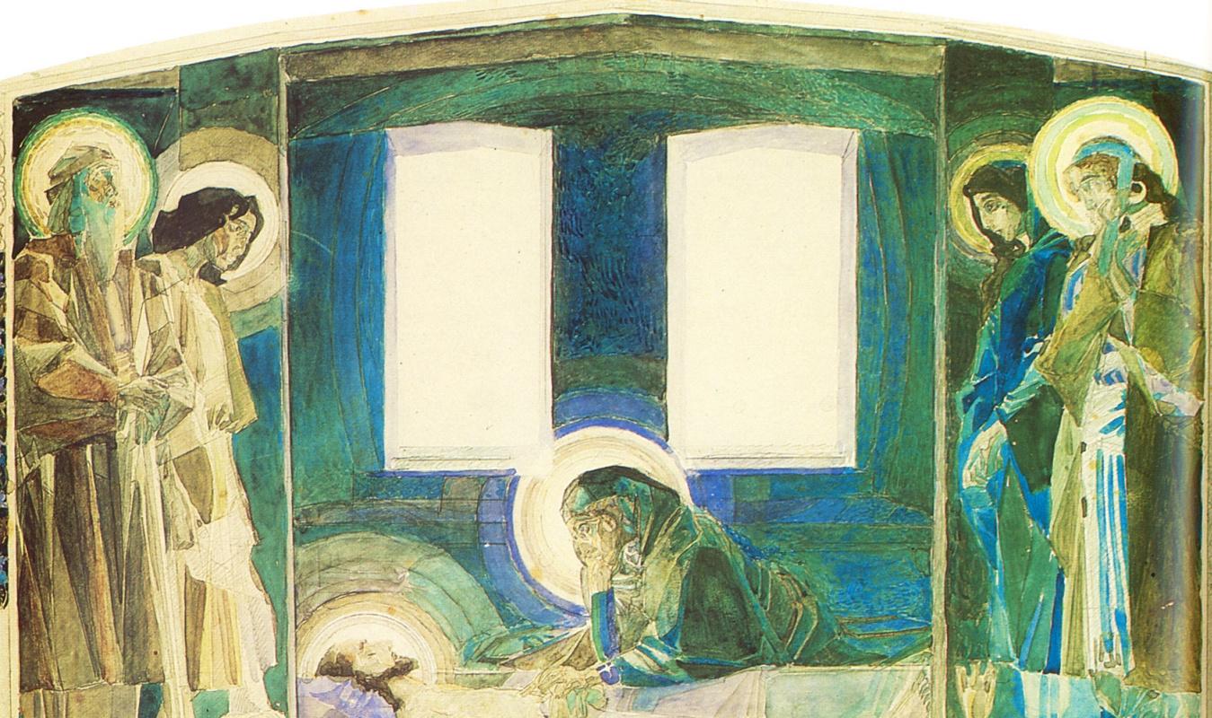 Михаил Александрович Врубель. Надгробный плач (четвертый вариант). Эскиз росписи Владимирского собора в Киеве