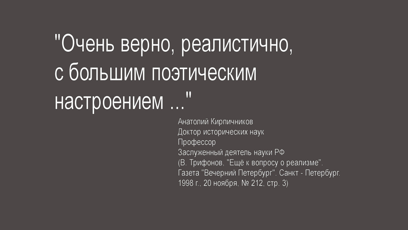 Fedor Borisovich Fedorov. Excerpts from publications