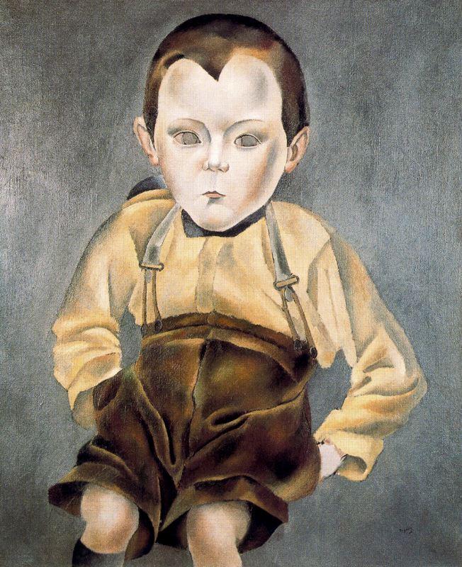 Хосе де Тогорес. Маленький мальчик