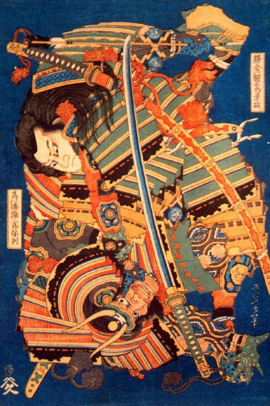 Кацусика Хокусай. Воин
