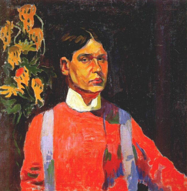 Аристарх Васильевич Лентулов. Автопортрет в красном