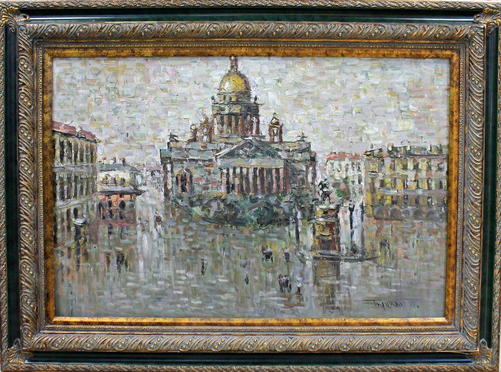 Pavel Butsky. St. Petersburg